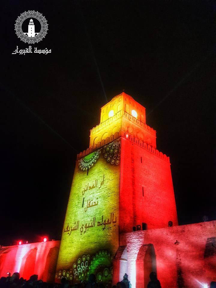 La « Fondation Kairouan » a donné une autre dimension aux festivités du Mouled