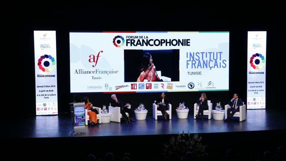 La cité de la culture de Tunis est en train de vibrer ce samedi  9 mars aux rythmes du Forum de la Francophonie.