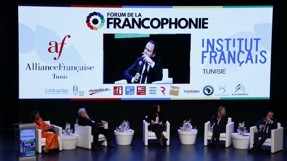 Meriem Belkadhi a animé un panel qui a vu la participation Marie-Christine Saragosse Ferid Memmiche et Bassem Loukil