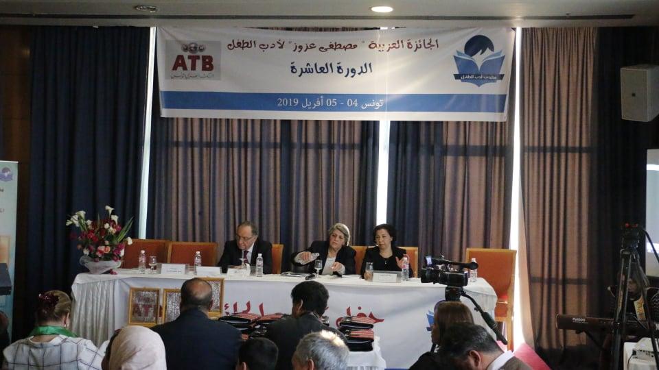 le Prix de littérature de l'Enfant n'a cessé, durant toute sa décennie, d'évoluer tant au nombre de participations qui, a atteint cette année 83 participants de Tunisie et de la majorité des pays arabe,