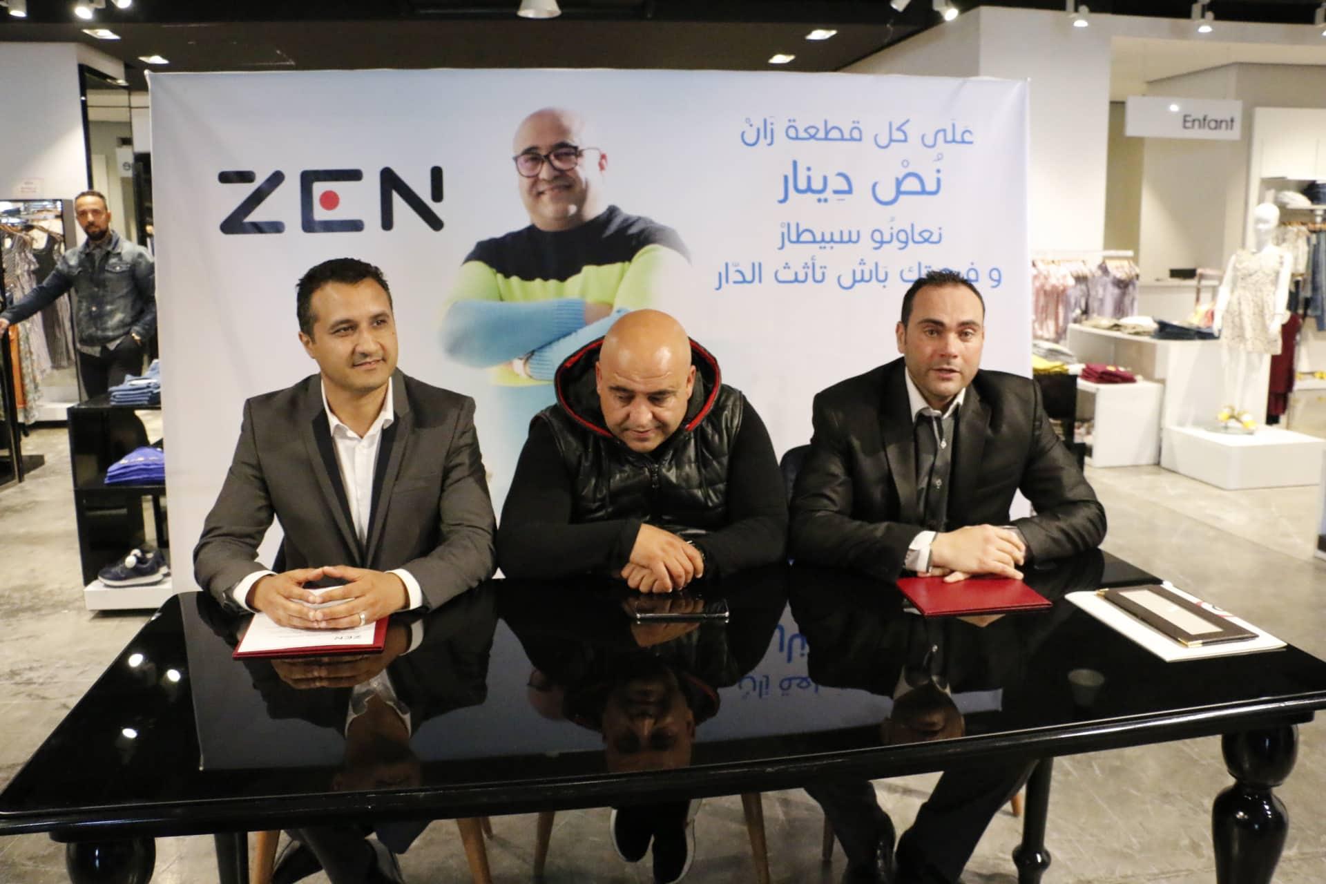 La marque ZEN lance son action sociale