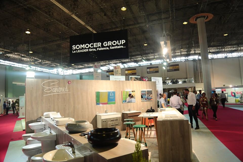 Ce Salon est organisé par le ministère de l'Industrie et des Petites et Moyennes Entreprises, dans la période qui s'étale du 26 au 28 juin 2019 au Palais des Expositions d'El Kram.