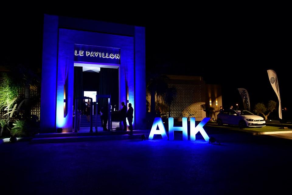 Le Vendredi 13 septembre l'AHK Tunisie a soufflé sa 40 ème bougie au Pavillon des Baies de Gammarth.