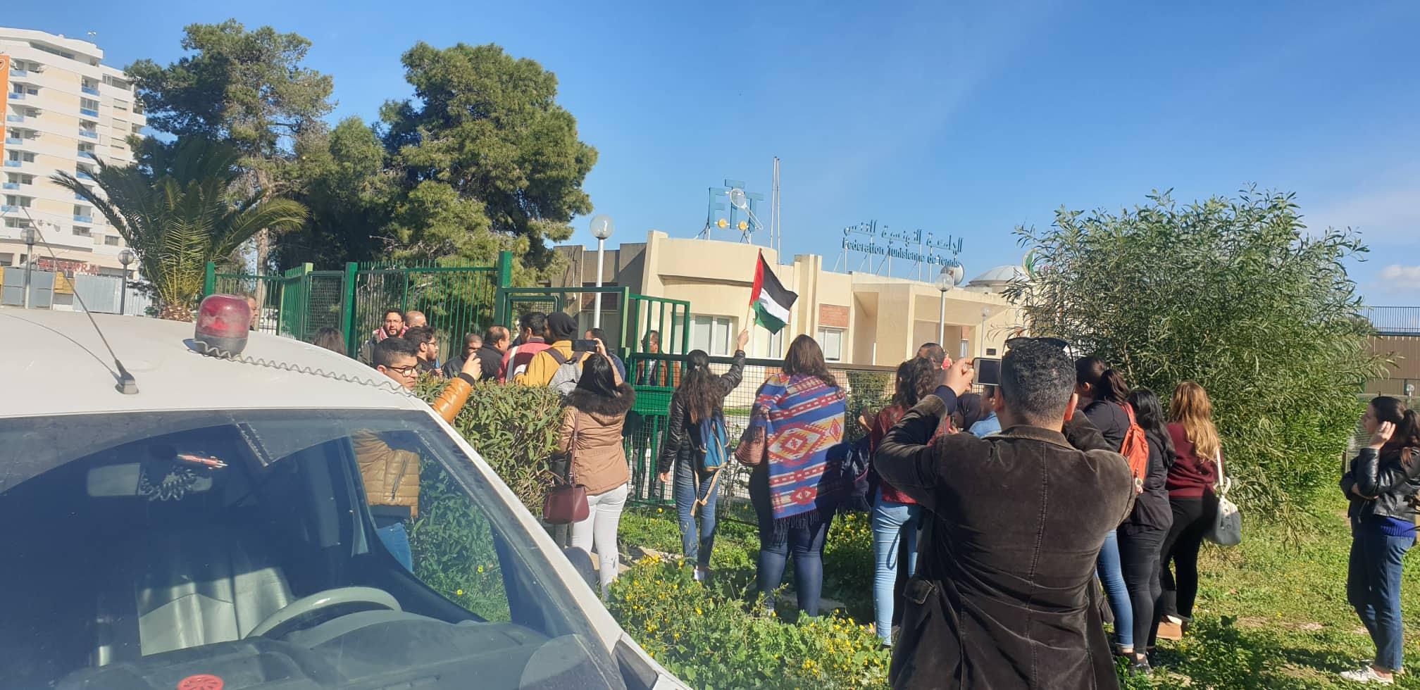 Rassemblement de protestation contre la participation d'un joueur israélien au tournoi de Tunis
