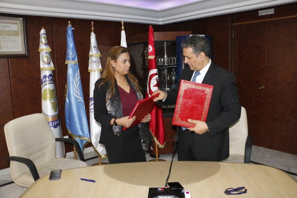 Jawher Ferjaoui et Elham Arfaoui