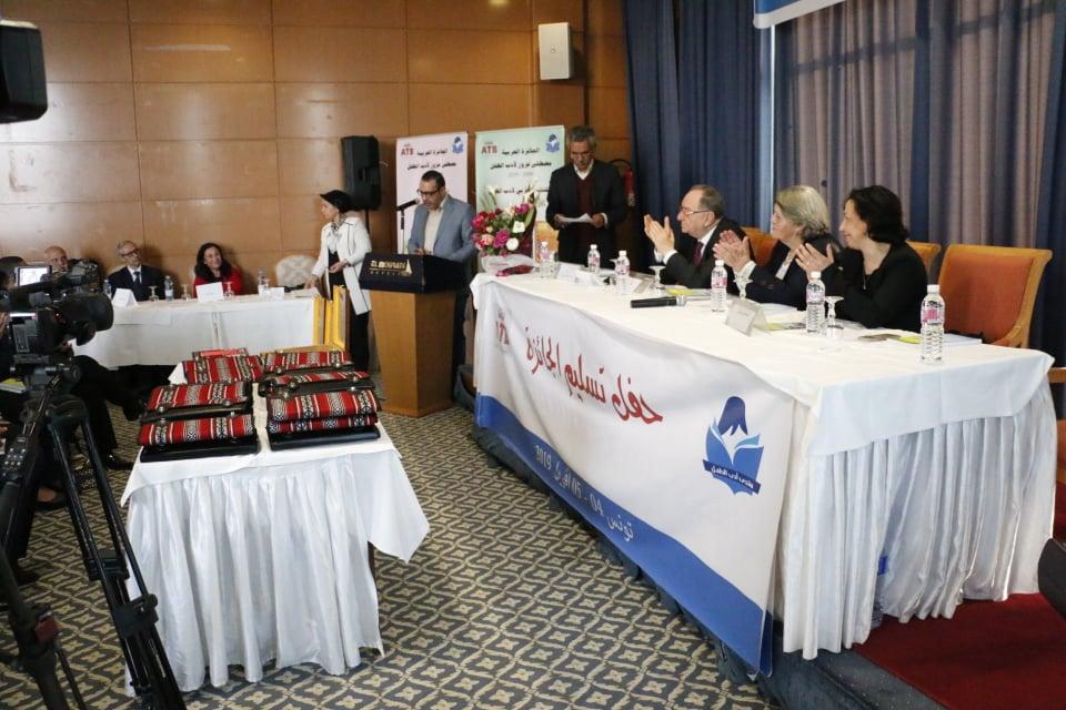 Littérature pour enfants : L'ATB décerne les prix Mustapaha Azouz