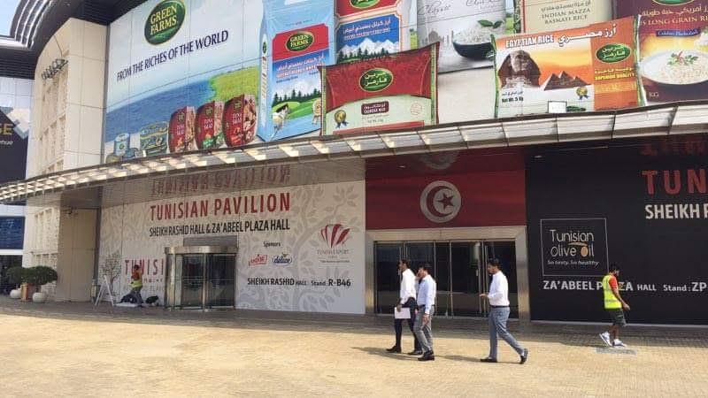 Une animation culinaire sera également assurée au sein du Pavillon Tunisien