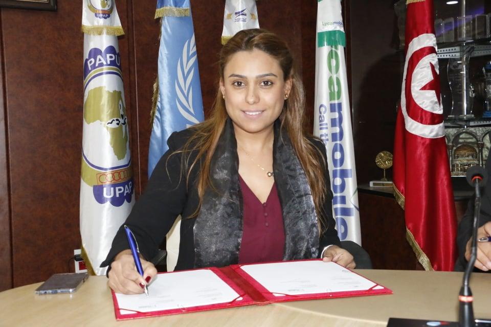 Mme Elham Arfaoui, PDG  de Lycamobile en Tunisie