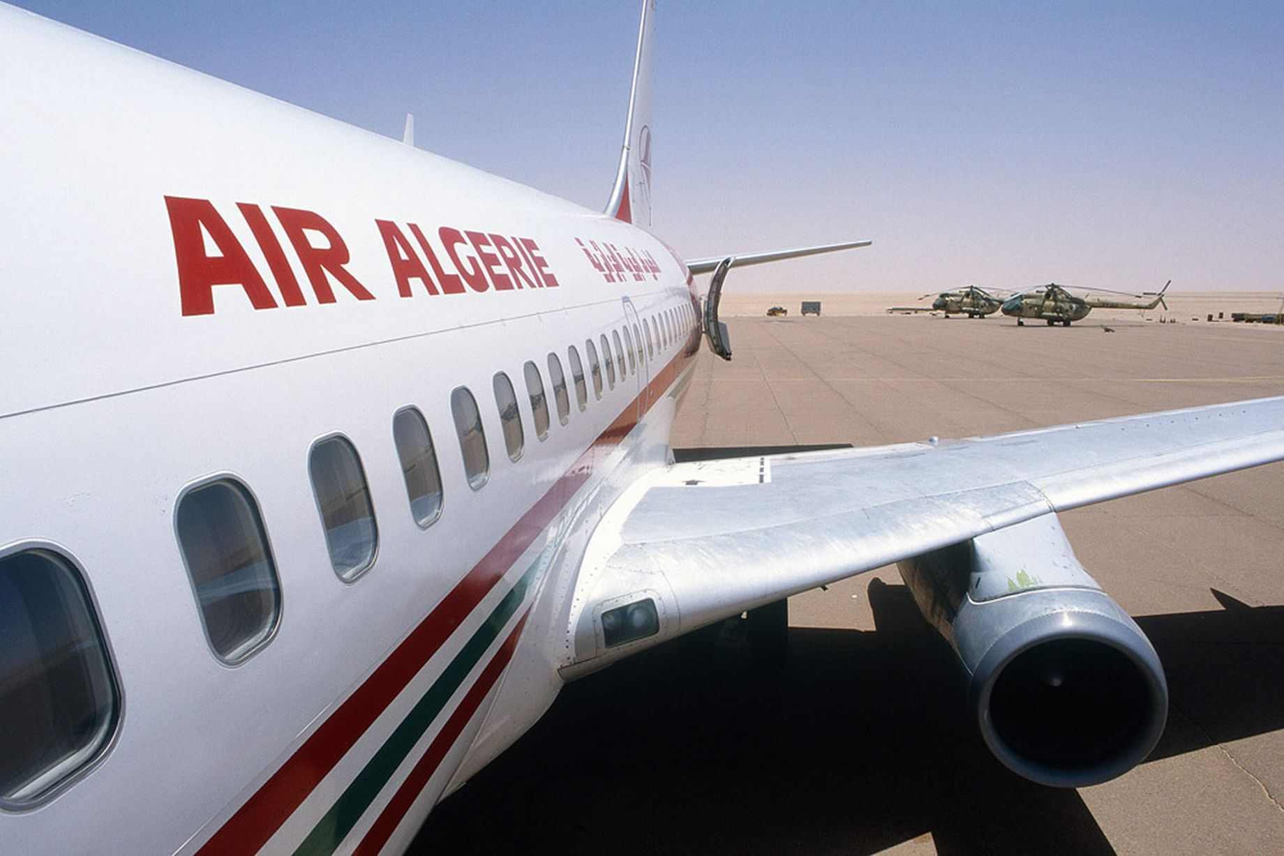 La liaison ouargla tunis report e une date ult rieure for Air algerie reservation vol interieur