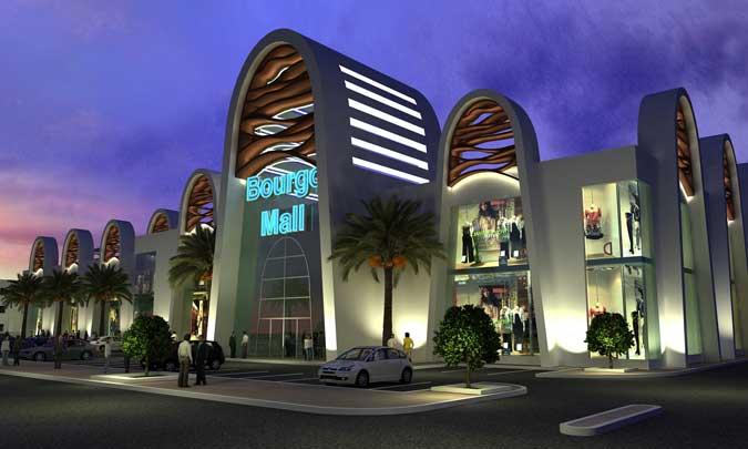 Bourgo Mall, le plus grand centre commercial du sud ...