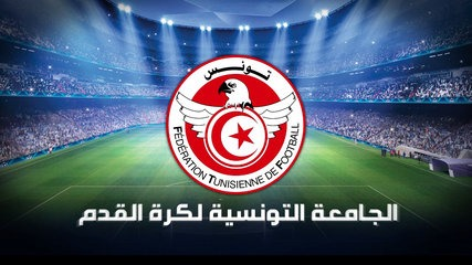 T t diffuse les matchs de la ligue 1 de football et de coupe de tunisie en live streaming - Coupe de la ligue streaming ...