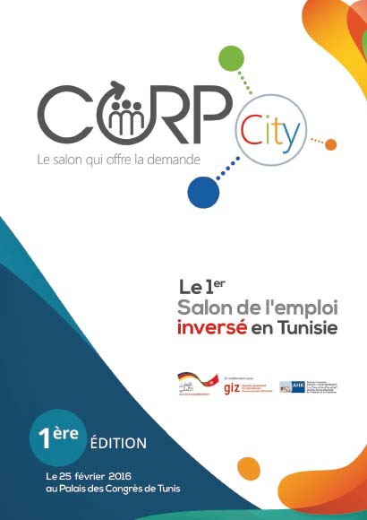 Ebs participe corp city premier salon de l emploi for Chambre de commerce tuniso allemande