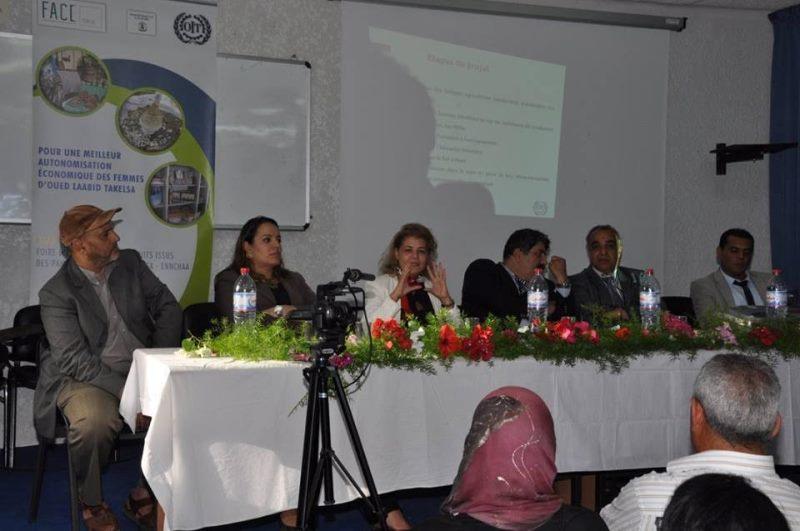 """Résultat de recherche d'images pour """"Fondation Agir Contre l'Exclusion tunisie"""""""