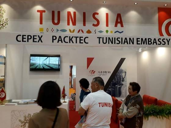 Huit entreprises tunisiennes prennent part au salon - Salon agroalimentaire ...