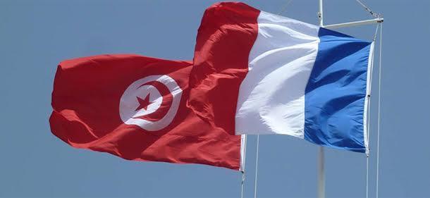 Tunisie france fonds de partenariat pour le financement for Chambre commerce tunisie
