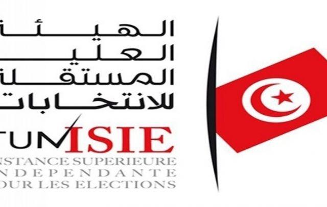 La démission de Chafik Sarsar sera actée dès mercredi 17 mai