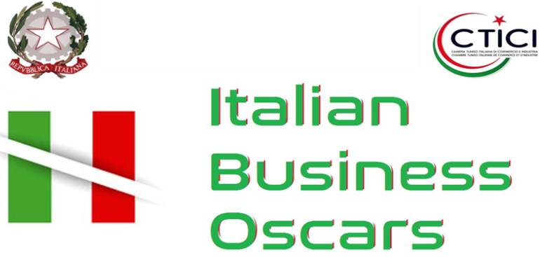 Premi re dition des italian business oscars en tunisie for Chambre de commerce en tunisie