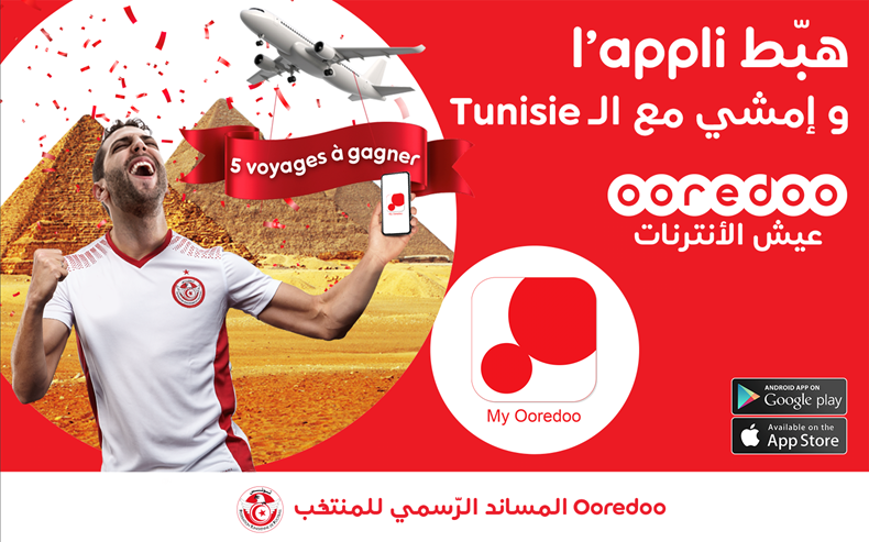 OOREDOO MY TÉLÉCHARGER APPLICATION