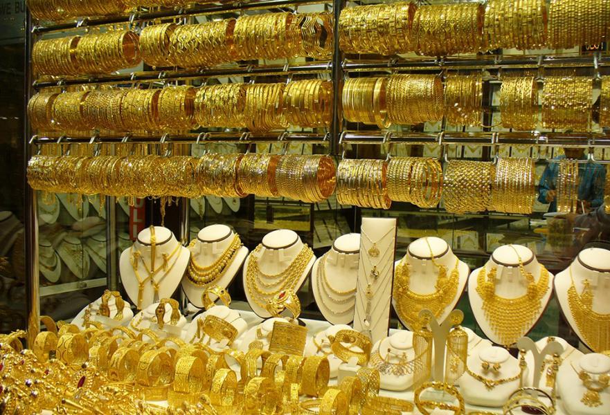 Flambee Du Prix De L Or En Tunisie