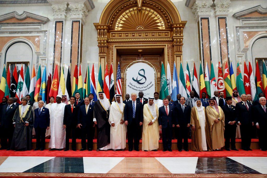 Riyad et Washington créent un centre contre le financement du terrorisme