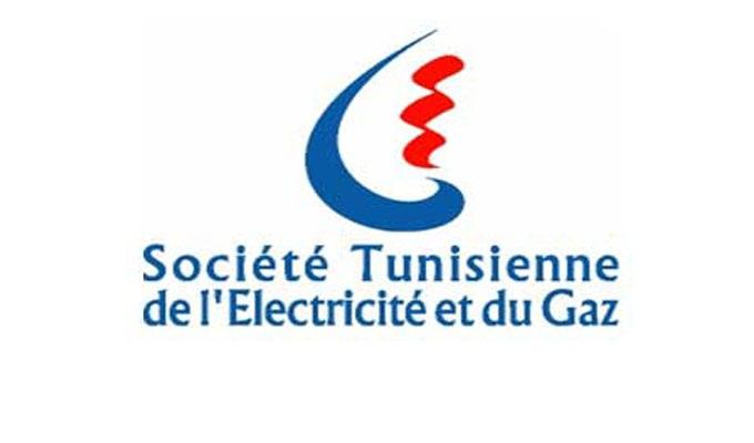 Vers l augmentation des tarifs de la steg for Demenagement gaz et electricite