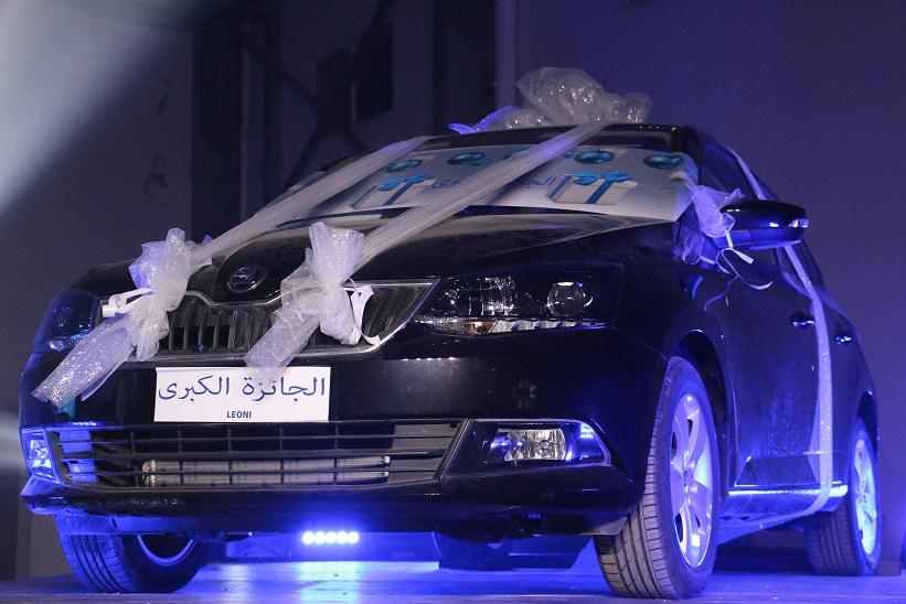 Une voiture Skoda Fabia d'une valeur supérieure à 40 MDT a été offerte à l'occasion.