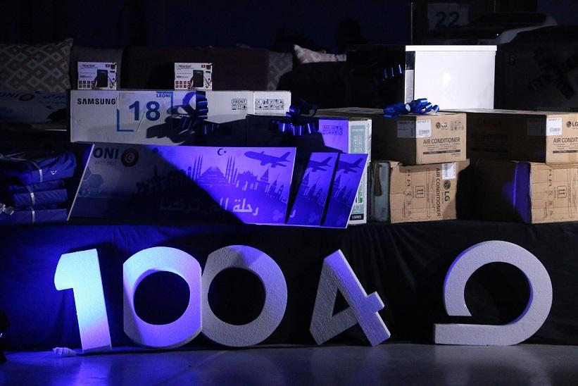Leoni a célébré samedi le 100éme anniversaire de sa création et le 40éme anniversaire du lancement de son activité en Tunisie