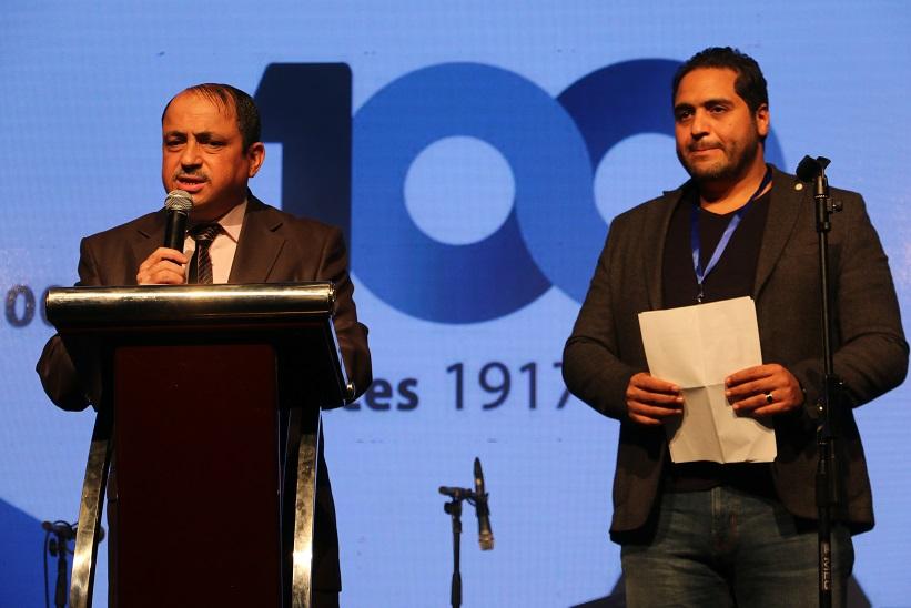 Mohamed Larbi Rouis et Amine Gara