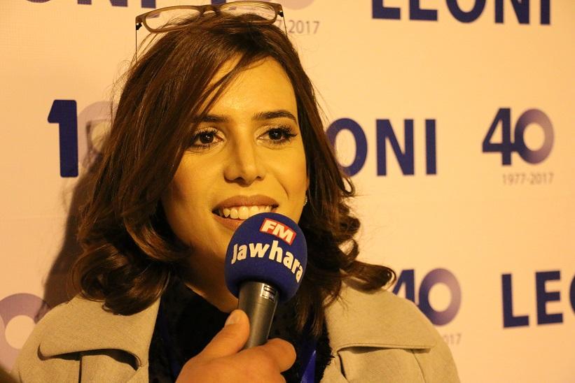 Yossra Ben Ahmed