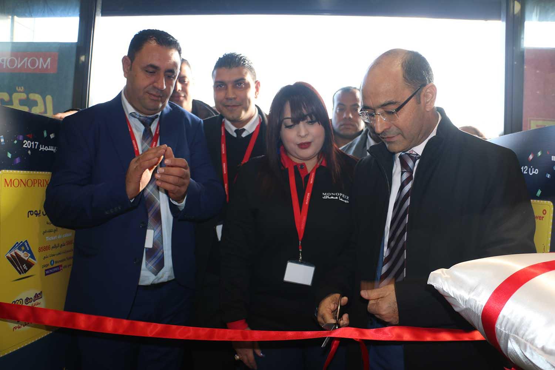 Inauguration de Monoprix Boumhel