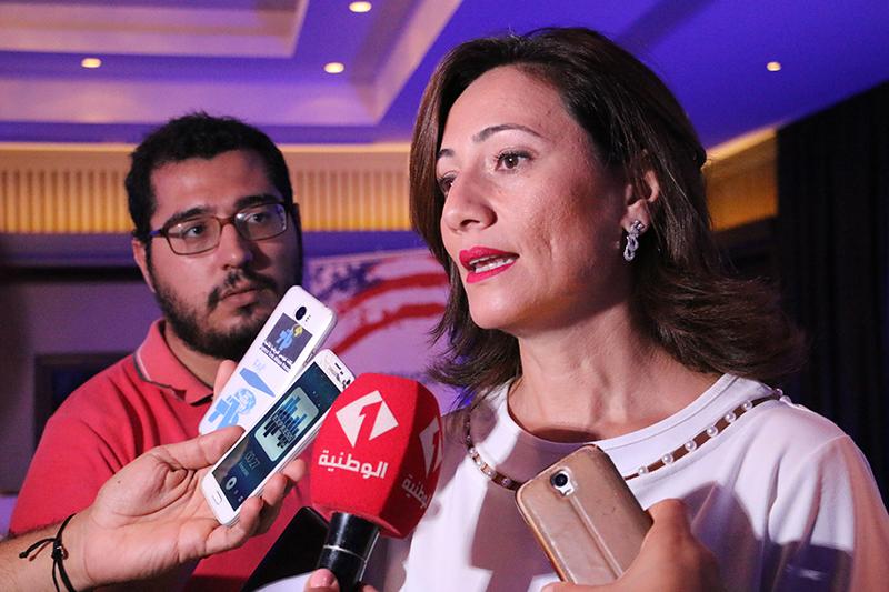 Wafa Makhlouf Ceed Tunisie