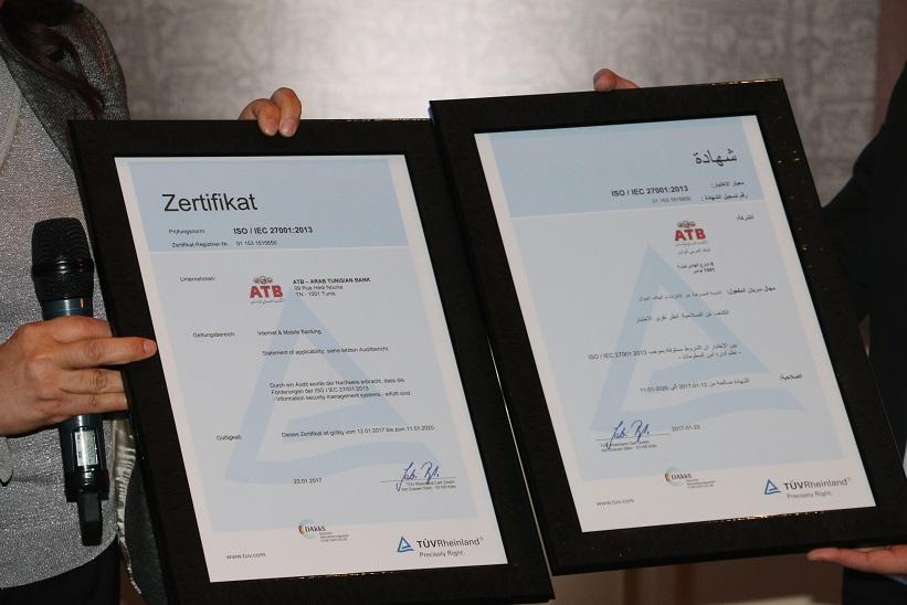 L'ATB 1ère banque certifiée selon la norme de sécurité ISO 27001