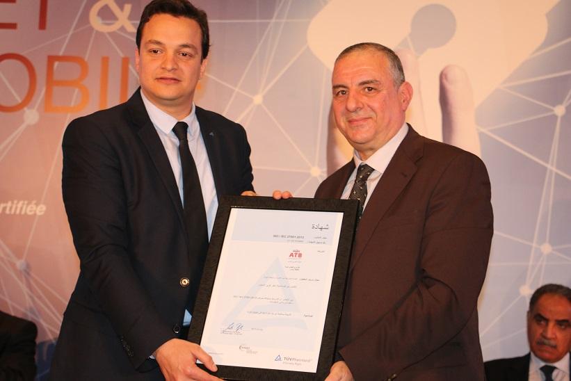 Une première en Tunisie, E-banking et Mobile Banking certifiés ISO 27001