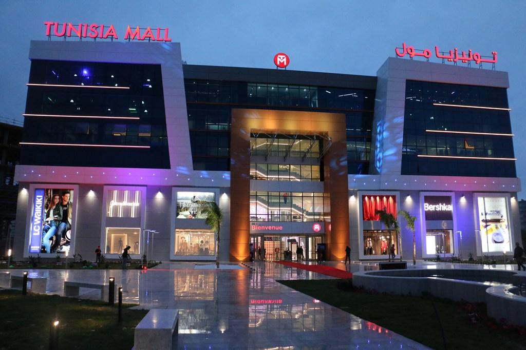 Le nouveau complexe Tunisia Mall 2