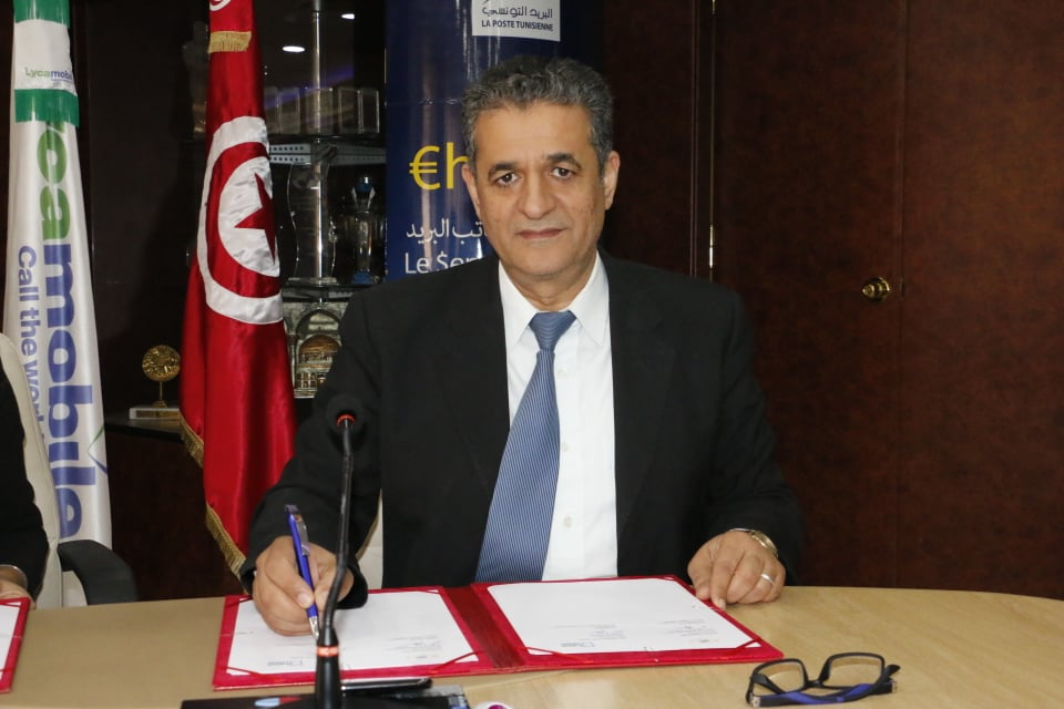 Jawher Ferjaoui, PDG de la Poste Tunisienne