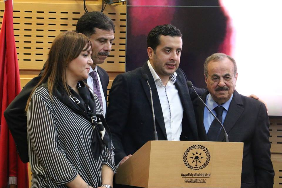 Raja Saadani, Adnen Ben Mrad, Nafaa Ben Achour et Jamil Abdelkader