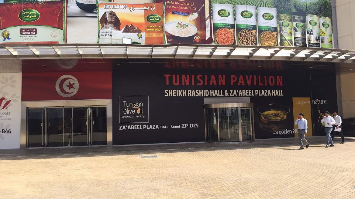 L'entrée du Pavillon Tunisien