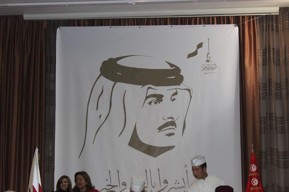 L'Emir du Qatar en visite d'amitié et de travail en Côte d'Ivoire