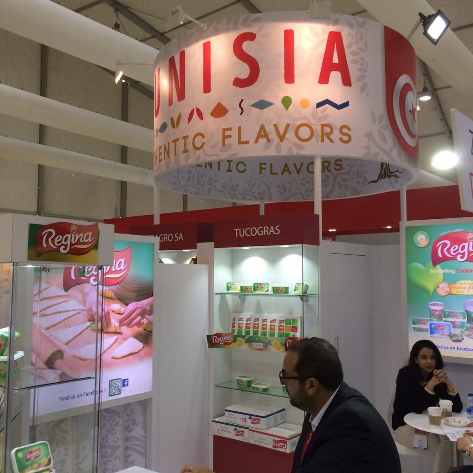 Une variété de produits agroalimentaires tunisiens
