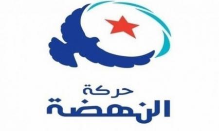 Démission collective sans précédent au sein d'Ennahdha !