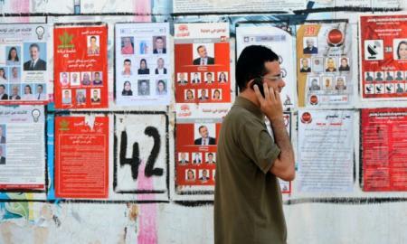 Tunisie: Neutralité...dites-vous !