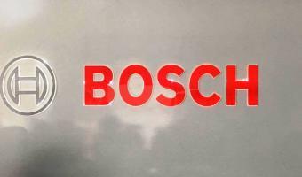 Inauguration du deuxième showroom Bosch en Tunisie