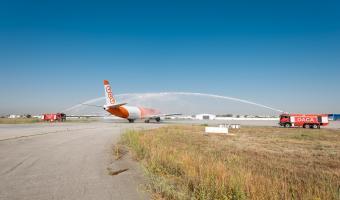 Lancement en grandes pompes des vols de la compagnie TNT vers la Tunisie