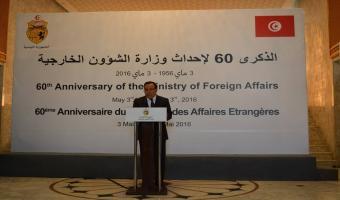 Le ministère des affaires étrangères célèbre le 60ème anniversaire de sa création