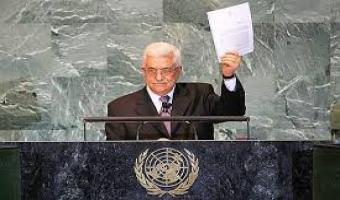 La Palestine membre de la Cour Pénale Internationale