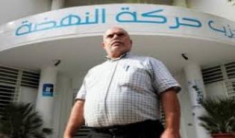 Ennahdha exprime son attachement à l'unité nationale
