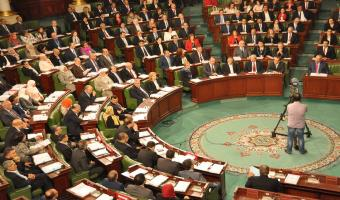 Adoption des projets de budgets de deux institutions constitutionnelles pas encore mises en place