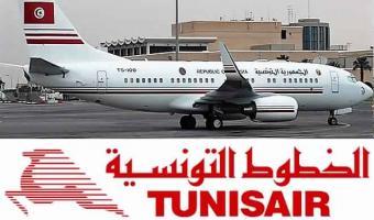 « L'avion présidentiel A340 » vendu à une compagnie aérienne étrangère