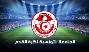T T diffuse les  matchs de la ligue 1 de football et de coupe de Tunisie en live streaming