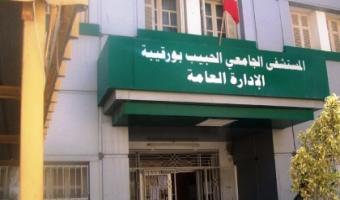 Sfax : Chokri Tounsi veut réintégrer le ministère de la défense
